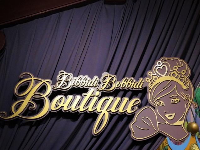 Bibbidi Bobbidi Boutique Salão