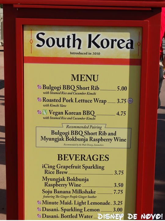Menu-Coreia-do-Sul-Food-&-Wine-Festival