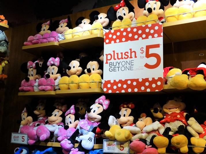 Florida Mall Disney Store