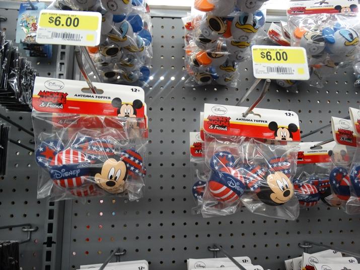 Walmart em Orlando Antena de Carro