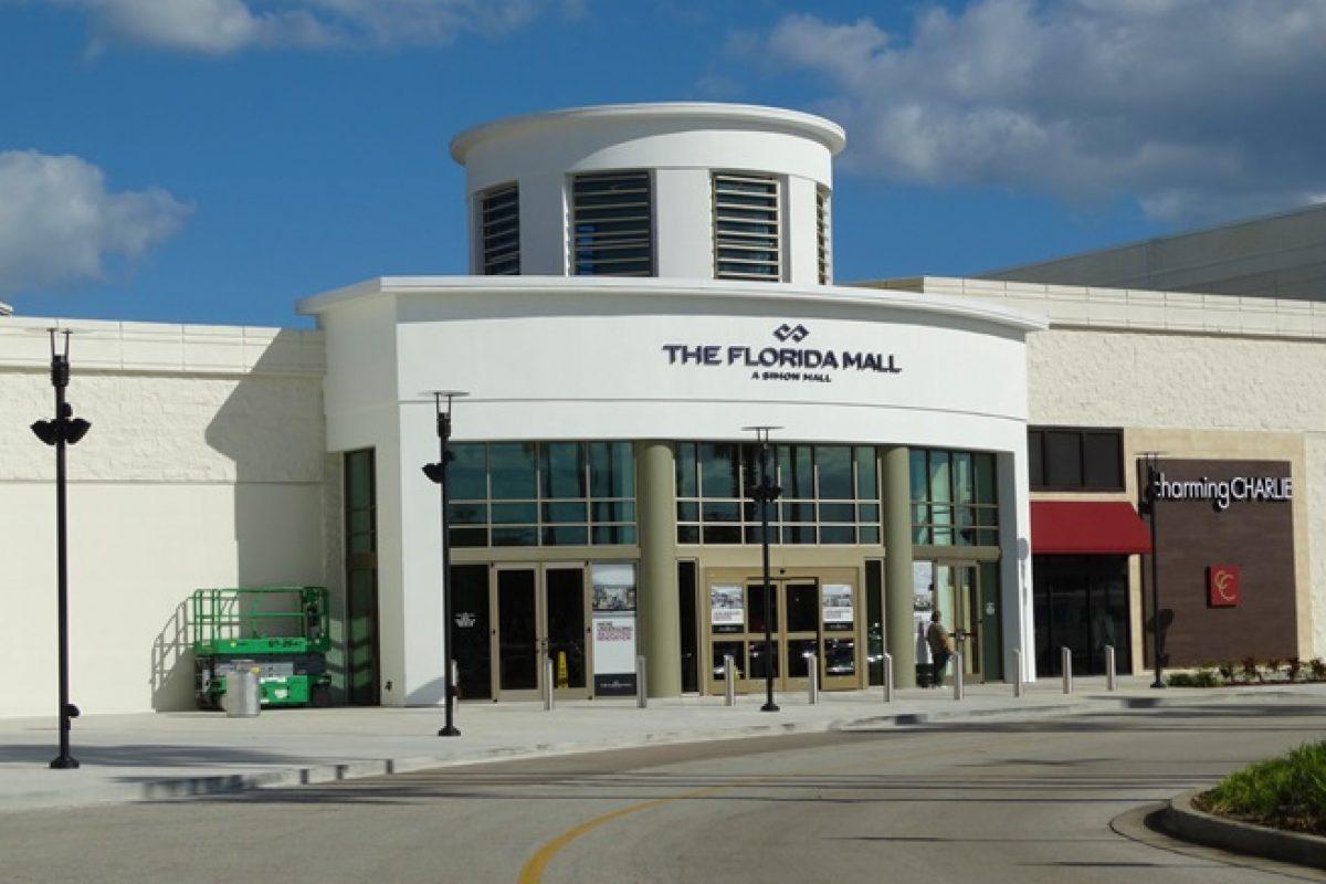 fbdded5bf Florida Mall Orlando: 10 lojas que você tem que visitar | Disney de Novo