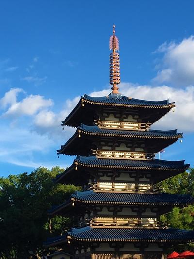 Epcot Japão