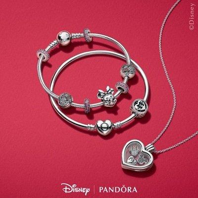 Pandora em Orlando Disney