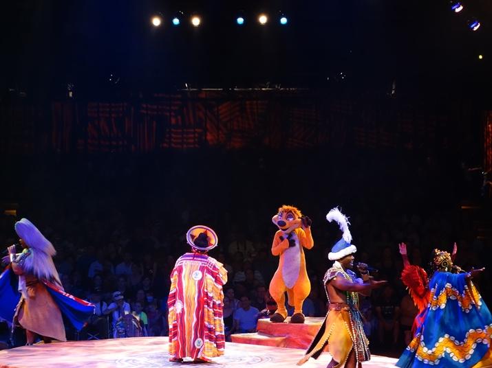 Animal Kingdom Rei Leão