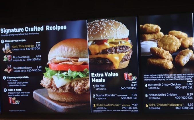 Maior McDonald's do mundo em Orlando