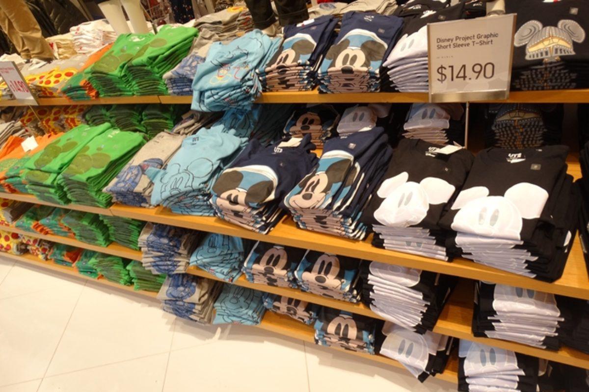 Uniqlo Orlando: a loja que você precisa conhecer