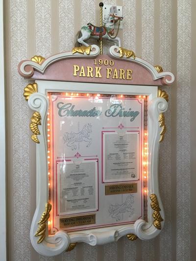 1900 park fare menu