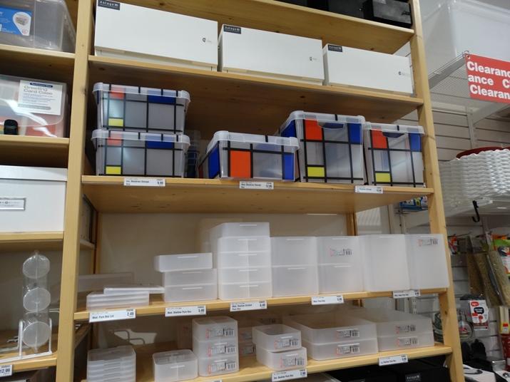 The Container Store Loja caixas organizadoras