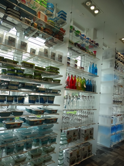 the container store potes