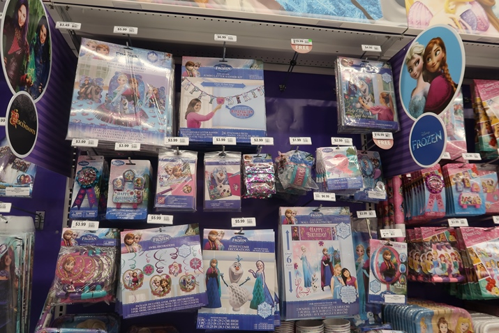 Party City Orlando Frozen