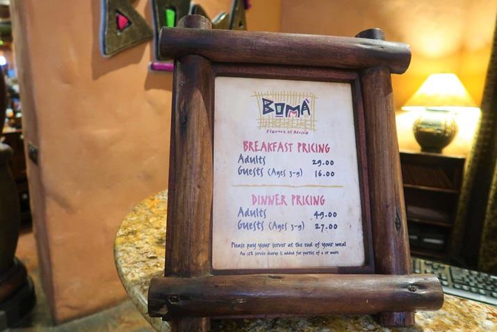 Boma restaurante disney preço