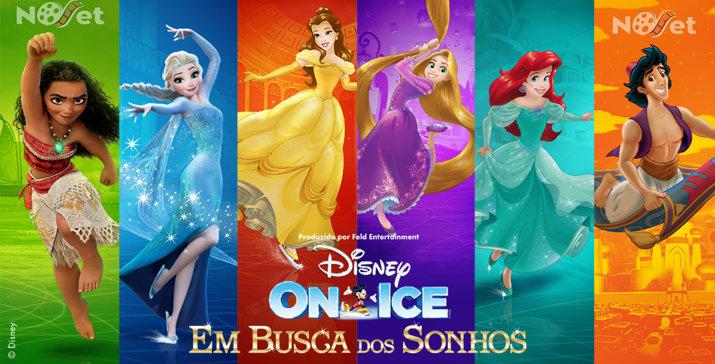 Disney On Ice 2019 Rio de Janeiro