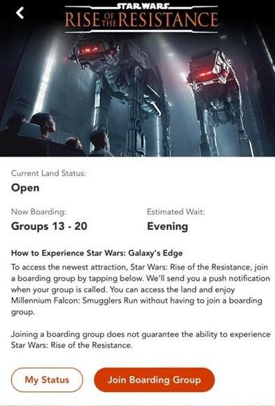 Star Wars fila virtual