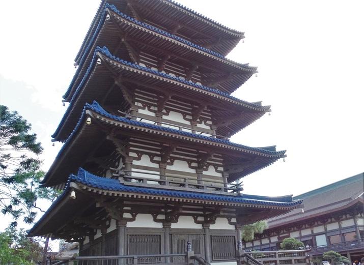 Pavilhão Japão Epcot
