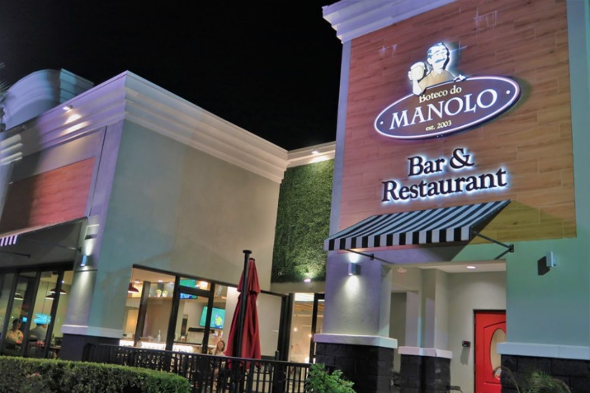 Boteco do Manolo Orlando: restaurante brasileiro gostoso