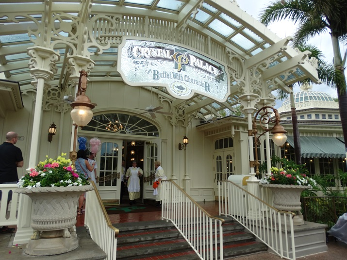 Crystal Palace restaurante Disney